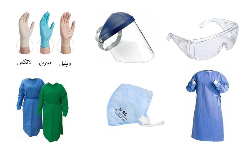 شیلد - گان - ماسک جراحی - عینک محافظ و انواع دستکش مورد نیاز دستیار دندانپزشکی