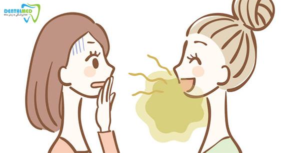 علت بوی بد دهان از نظر طب سنتی شایع ترین علت بوی بد دهان بوی بد دهان از چیست و درمان آن